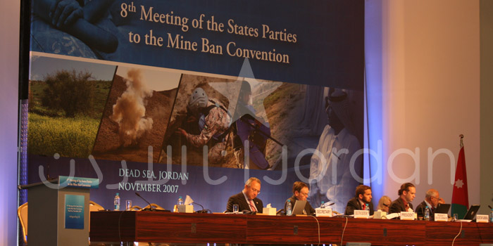 8th Meeting of the States Parties to the Mine Ban Convention - 2007