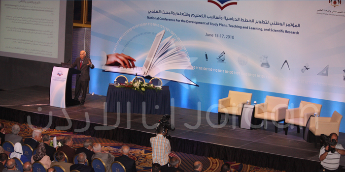 National Conference for the Development of Study Plans, Teaching and Learning, and Scientific Research - 2010