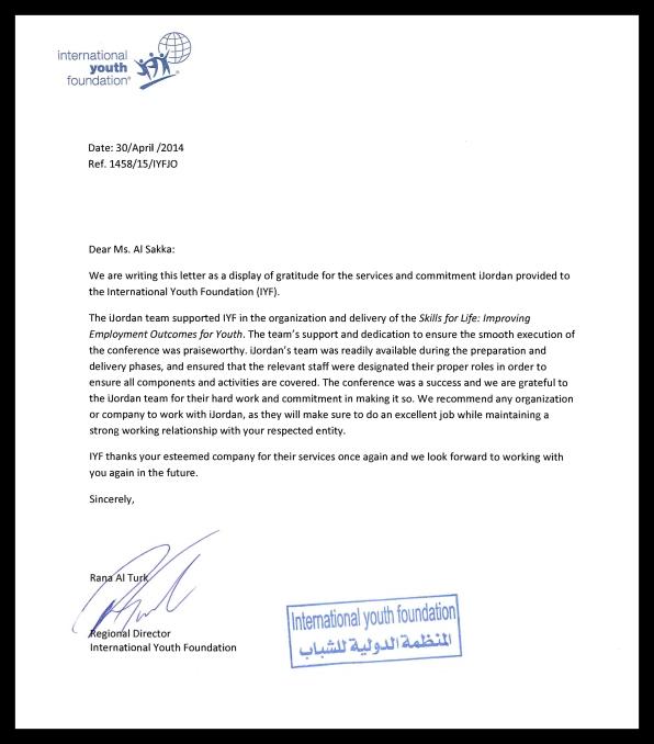 Recommendation Letter-ijordan